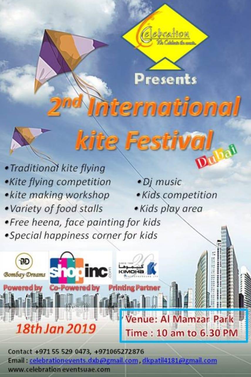 2nd International Kite Festival 2019 :: Photos :: Promo