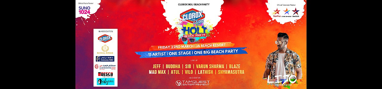 Tamquest Holi Beach Party 2019