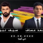 Dubai Opera: Mohammed Assaf & Seif Nabil Live 2020
