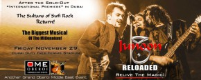 Junoon Reloaded - The Middle East Exclusive 2019