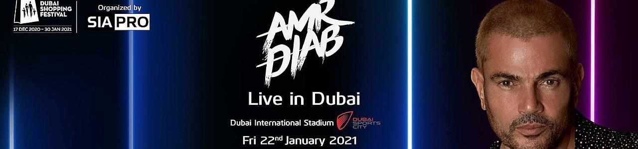 Amr Diab LIVE in Dubai 2021