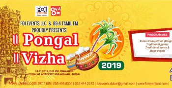 Pongal Vizha 2019 with Anthony Dassan