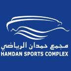 Hamdan Sports Complex