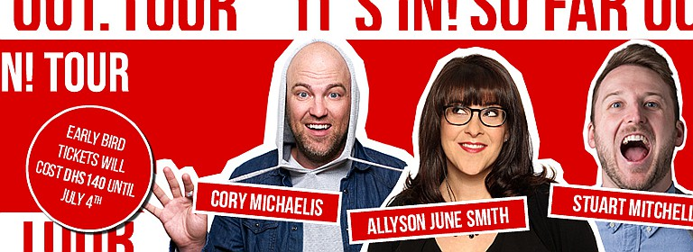 The Laughter Factory July 2019 w/ Stuart Mitchell, Allyson June Smith & Cory Michaelis