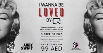 I Wanna Be Loved By Q Ladies' Night