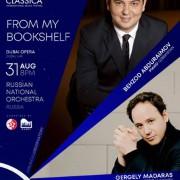 InClassica International Music Festival: From My Bookshelf