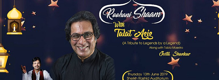 Roohani Shaam with Talat Aziz (Tribute to Legends by Legend)