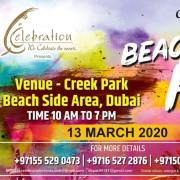 BEACH HOLI Celebration 2020