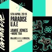 Blue Marlin Ibiza UAE Paradise U.A.E.