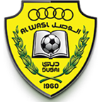 Zabeel Stadium (Al Wasl Sports Club)