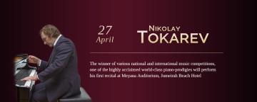 M Premiere Classics 2018: Nikolay Tokarev