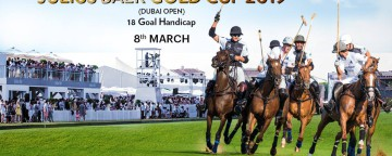 Julius Baer Gold Cup 2019