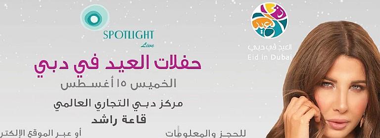 Nancy Ajram & Saif Nabeel Live in Dubai 2019