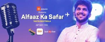 Alfaaz Ka Safar