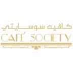 Café Society Dubai