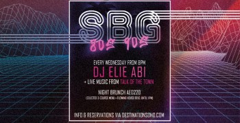 Soho Beer Garden 80s & 90s Wednesdays