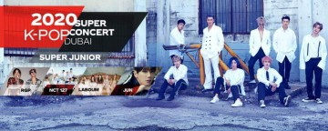 K-POP Super Concert 2020 w/ Super Junior