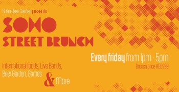 Soho Beer Garden Friday Street Brunch