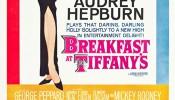 Urban Outdoor Cinema: Breakfast At Tiffany's