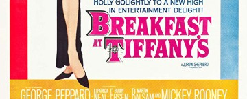 Urban Outdoor Cinema: Breakfast At Tiffany's