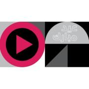 Flash Live: Eid Celebrations 2020: Together We Are Good