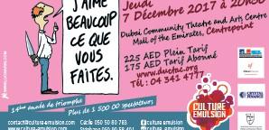 Culture Emulsion presents J'Aime Beaucoup Ce Que Vous Faites
