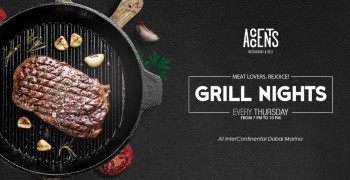 Accents: Grill Nights