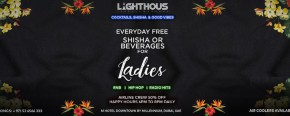 Lighthous Ladies Night