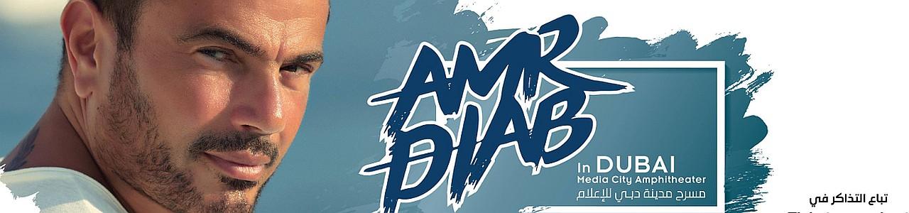 Amr Diab LIVE in Dubai 2019