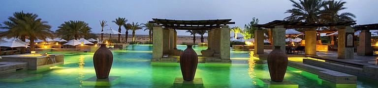 Bab Al Shams Desert Resort & Spa Iftar Bedouin Experience
