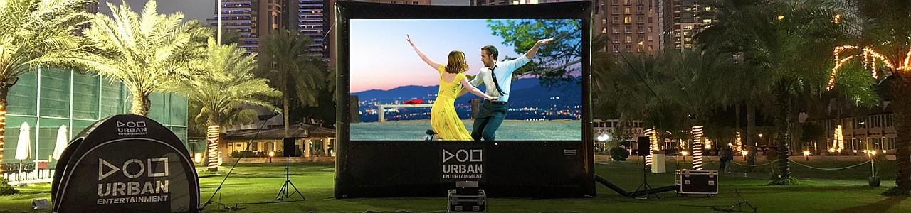 Urban Outdoor Cinema: Serendipity
