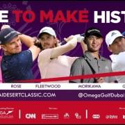 Omega Dubai Desert Classic 2021