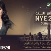Majid Al Muhandis & Elissa Concert NYE 2018