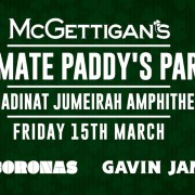 The Ultimate Paddy's Party w/ The Coronas & Gavin James Live