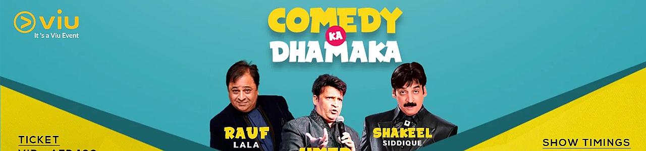 Comedy Ka Dhamaka w/ Umer Shareef, Shakeel Siddique & Rauf Lala