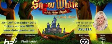 Babyshop presents Snow White and the Seven Dwarfs