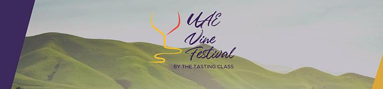 UAE Vine Festival Nov 2021: Smoke and Oak Pairing Dinner