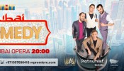 Comedy Club Festival in Dubai! POSTPONED