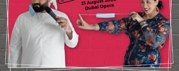 Dubai Opera: Ali Al Sayed and Mina Liccione Live 2020