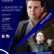InClassica International Music Festival: Four Seasons Of Manhattan
