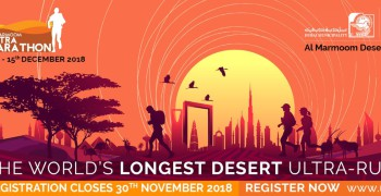 The Al Marmoom Ultramarathon 2018