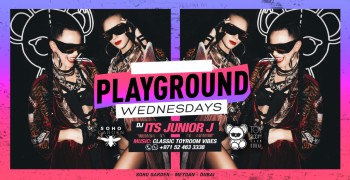 Toy Room presents Playground Wednesdays