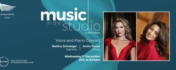 Music in the Studio: Bettina Schweiger & Amira Fouad - Fall Season 2021