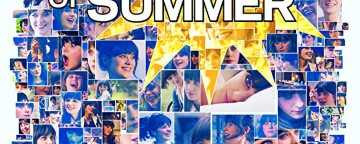 Urban Outdoor Cinema: 500 Days Of Summer