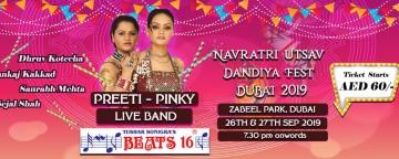 Navratri Utsav Dandiya Fest Dubai 2019 w/ Preeti - Pinky