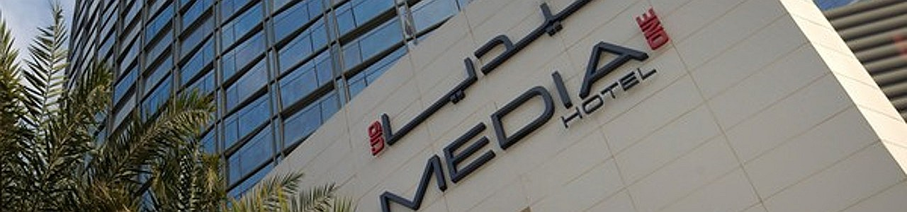 Media One Your Home Away from Home!