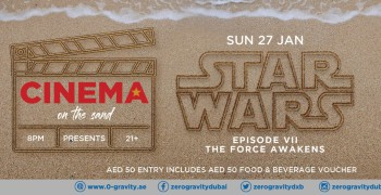 Cinema on the Sand presents Star Wars: The Force Awakens