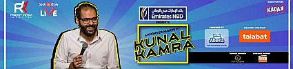 Laughter Nights ft Kunal Kamra - EXTRA SHOW