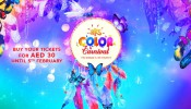 AKS Color Carnival 2020