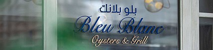 Bleu Blanc - Oysters & Grill's Grill & Grapes Night